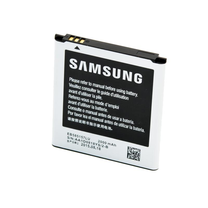 Аккумулятор для Samsung I8552/I8580/G355 (EB-585157LU)