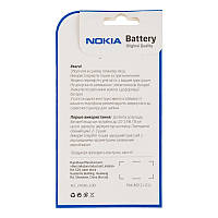 Аккумулятор для Nokia 5B , фото 1