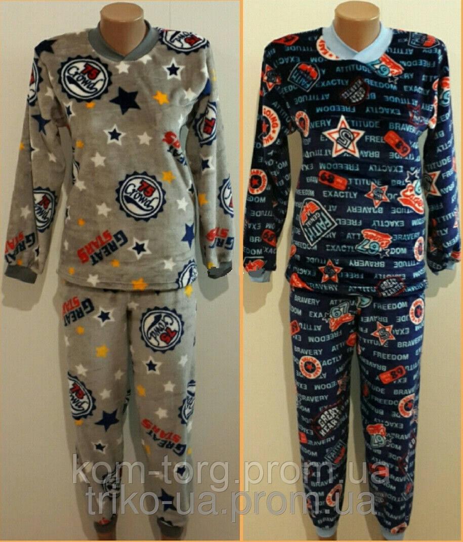 fbe4e4c79af61 Пижама махровая для мальчика-подростка р 36-42, цена 255 грн., купить в  Бердянске — Prom.ua (ID#186516606)