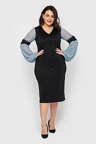 Облягає чорне плаття з рукавами з сітки великих розмірів (Доротея lzn)