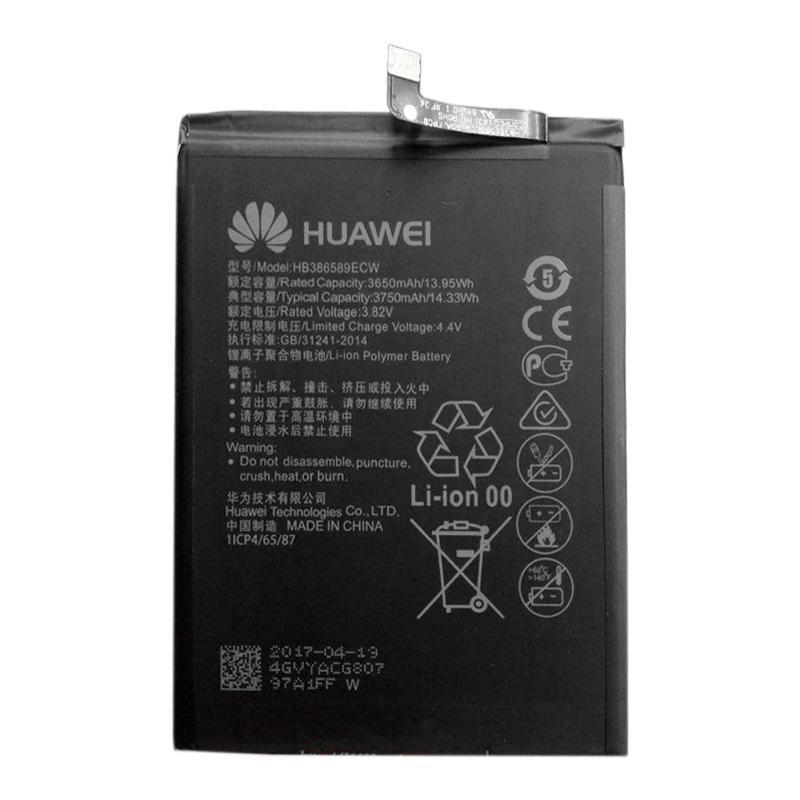 АКБ Original Quality Huawei P10 Plus (HB386589ECW) (70%-100%)