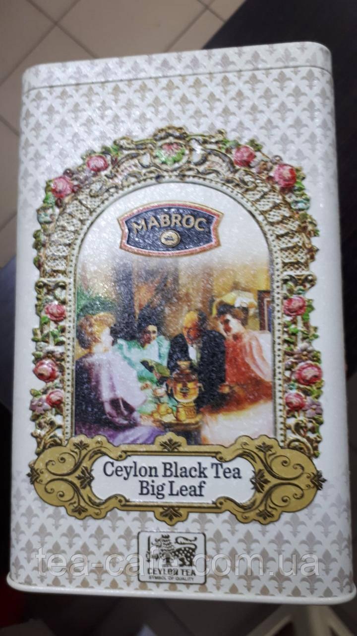 Чай чорний Mabroc Оранж Пекое 350 гр.