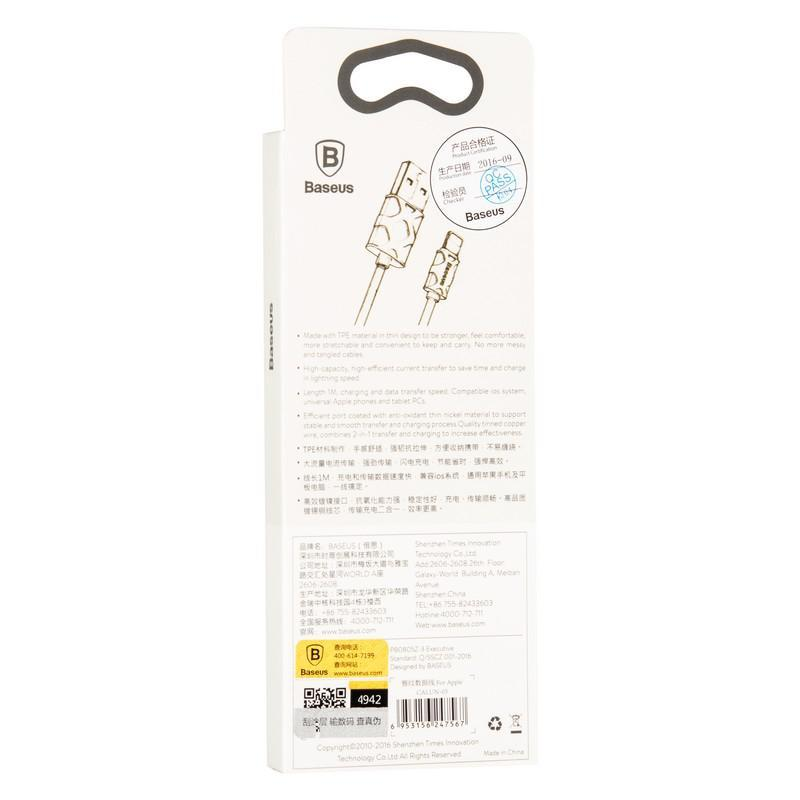 USB кабель Baseus Yaven iPhone 8 Blue 1m