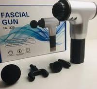 Мышечный массажёр FASCIAL GUN HL-320, фото 1