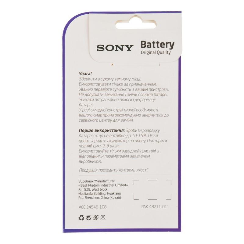 АКБ Original Quality Sony 1271-9084.1 (Xperia Z1/C6902) (70%-100%)