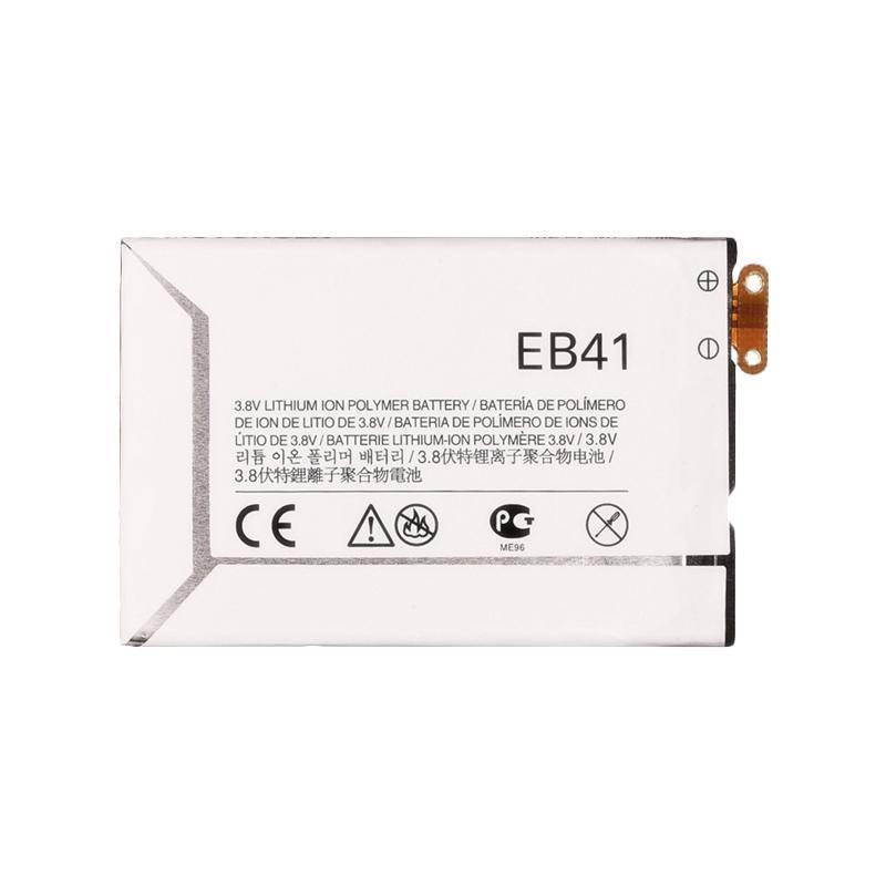 Аккумулятор для Motorola EB41 (XT894/XT898)
