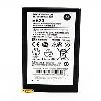 Аккумулятор для Motorola EB20 (XT910/XT912/XT885/XT889/MB866/MT887/MT917)