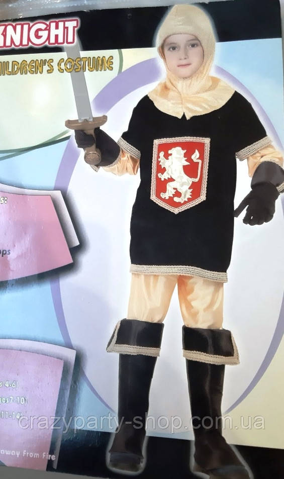 Костюм карнавальный Рыцарь 128-134 см б/у