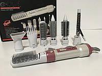 Фен для укладки волос c насадками 7 in 1 GM-4836