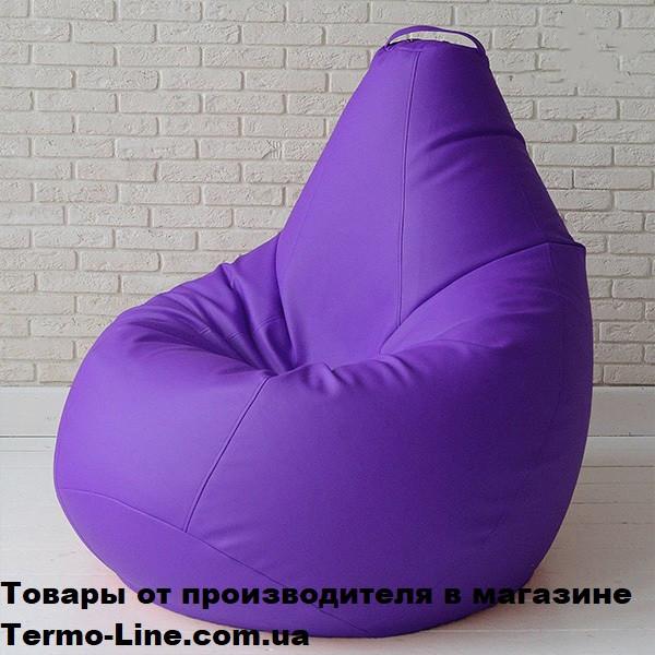 Кресло груша Jolly-L 90см детская фиолетовый