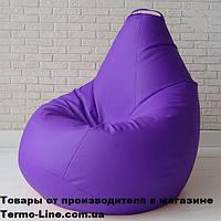 Кресло груша Jolly-L 90см детская фиолетовый, фото 1