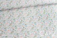 Ткань сатин Нежные мелкие цветы