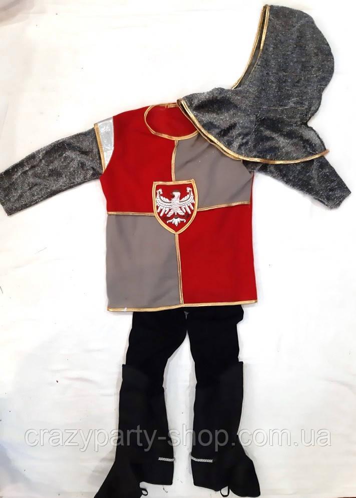 Костюм карнавальный Рыцарь 116 см б/у