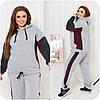 Теплый спортивный костюм серый больших размеров (4 цвета) НФ/-16382