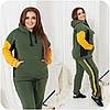 Теплый спортивный костюм хаки больших размеров (4 цвета) НФ/-16382