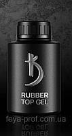 Kodi Rubber Top Каучуковое верхнее покрытие для гель-лаков Коди 35 ml