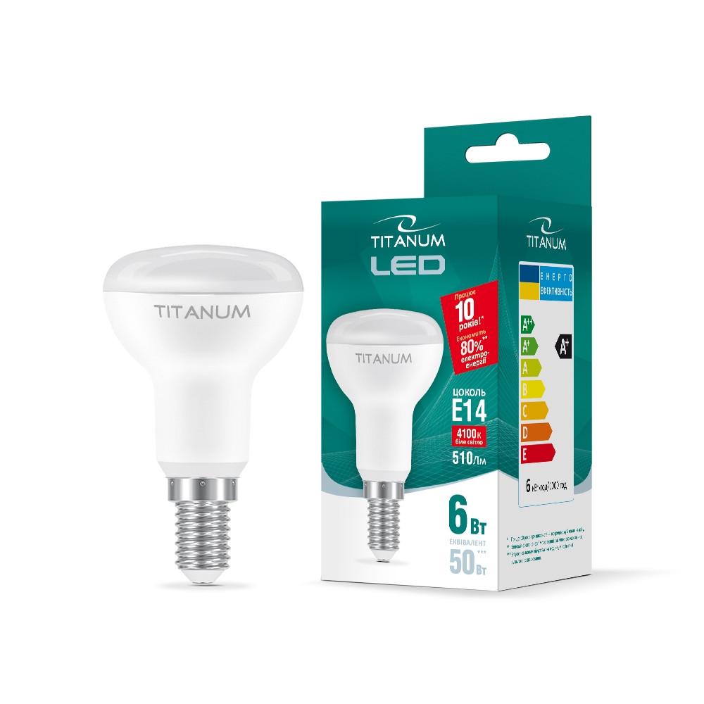 Лампа LED Standard R50 7W E14 4000K RIGHT HAUSEN