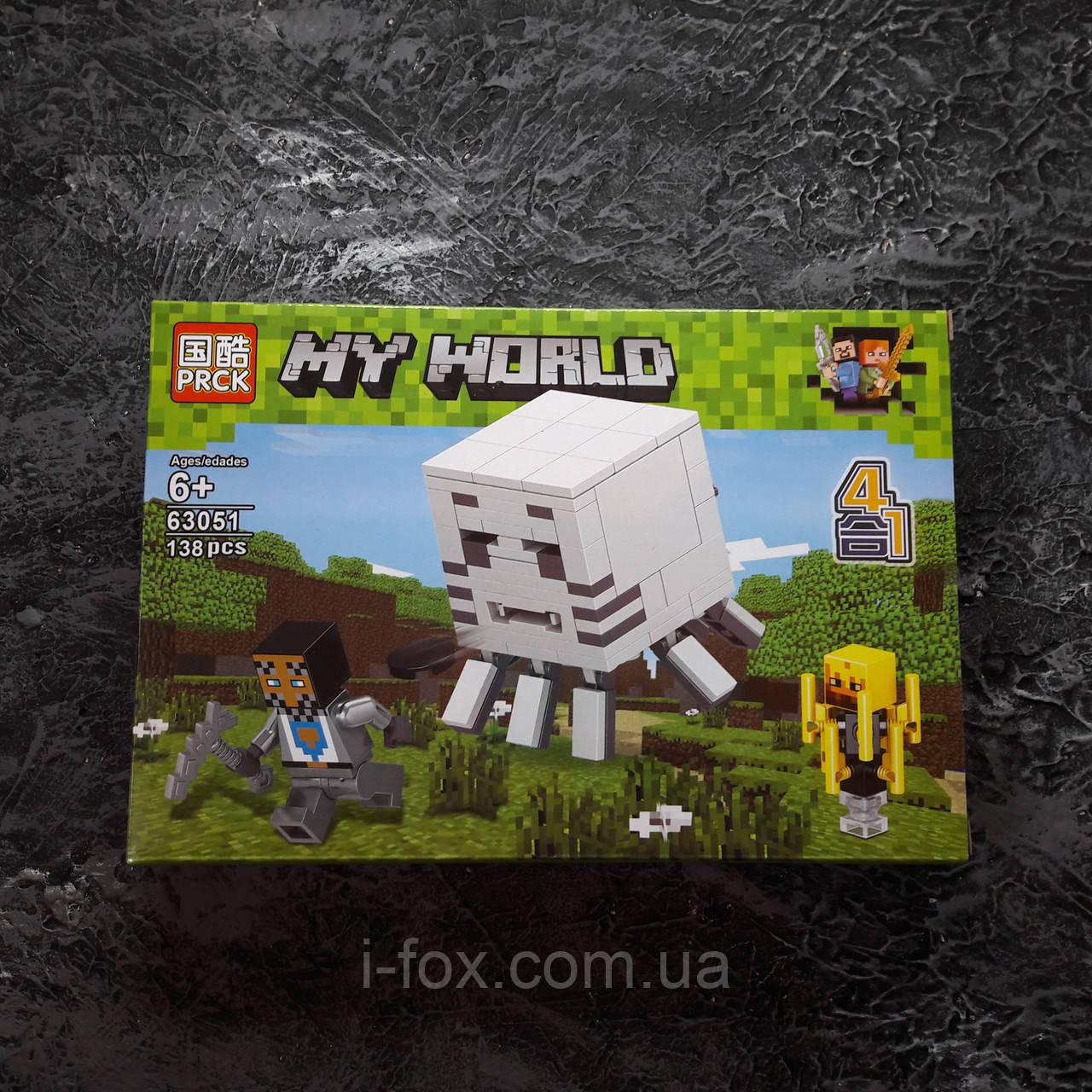 Конструктор Minecraft (Гаст) 138 деталей