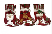 Декор новогодний Сапог Санты 25см (набор из 3 штук)