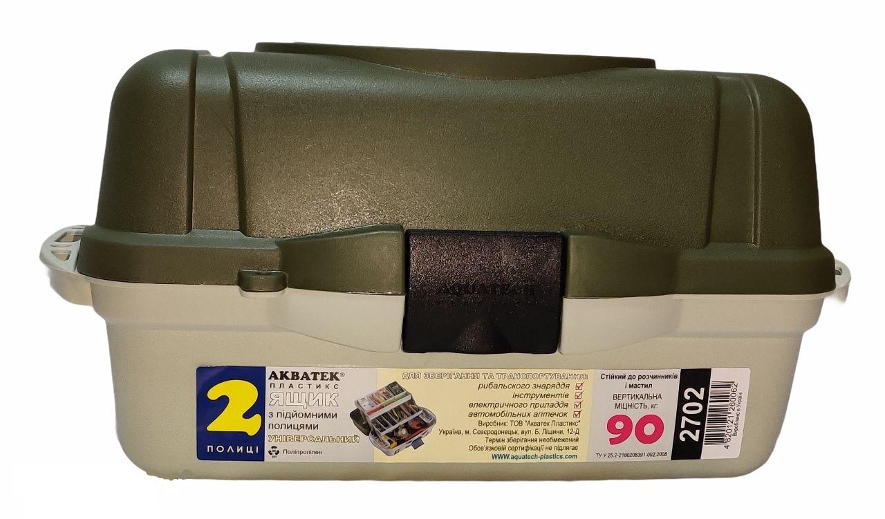 Ящик Aquatech 2 полки 2702