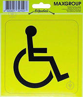 Наклейка Инвалид за рулем
