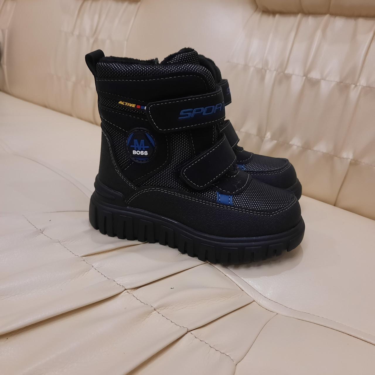 Зимние детские сапожки ботинки размеры 23 24 25 26 27 28