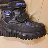 Зимние детские сапожки ботинки размеры 23 24 25 26 27 28, фото 3