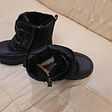 Зимние детские сапожки ботинки размеры 23 24 25 26 27 28, фото 5