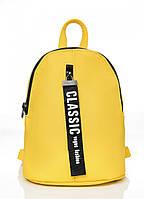 Стильный городской женский рюкзак мини из искуственой кожы, желтый