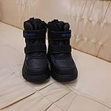 Зимние детские сапожки ботинки размеры 23 24 25 26 27 28, фото 7
