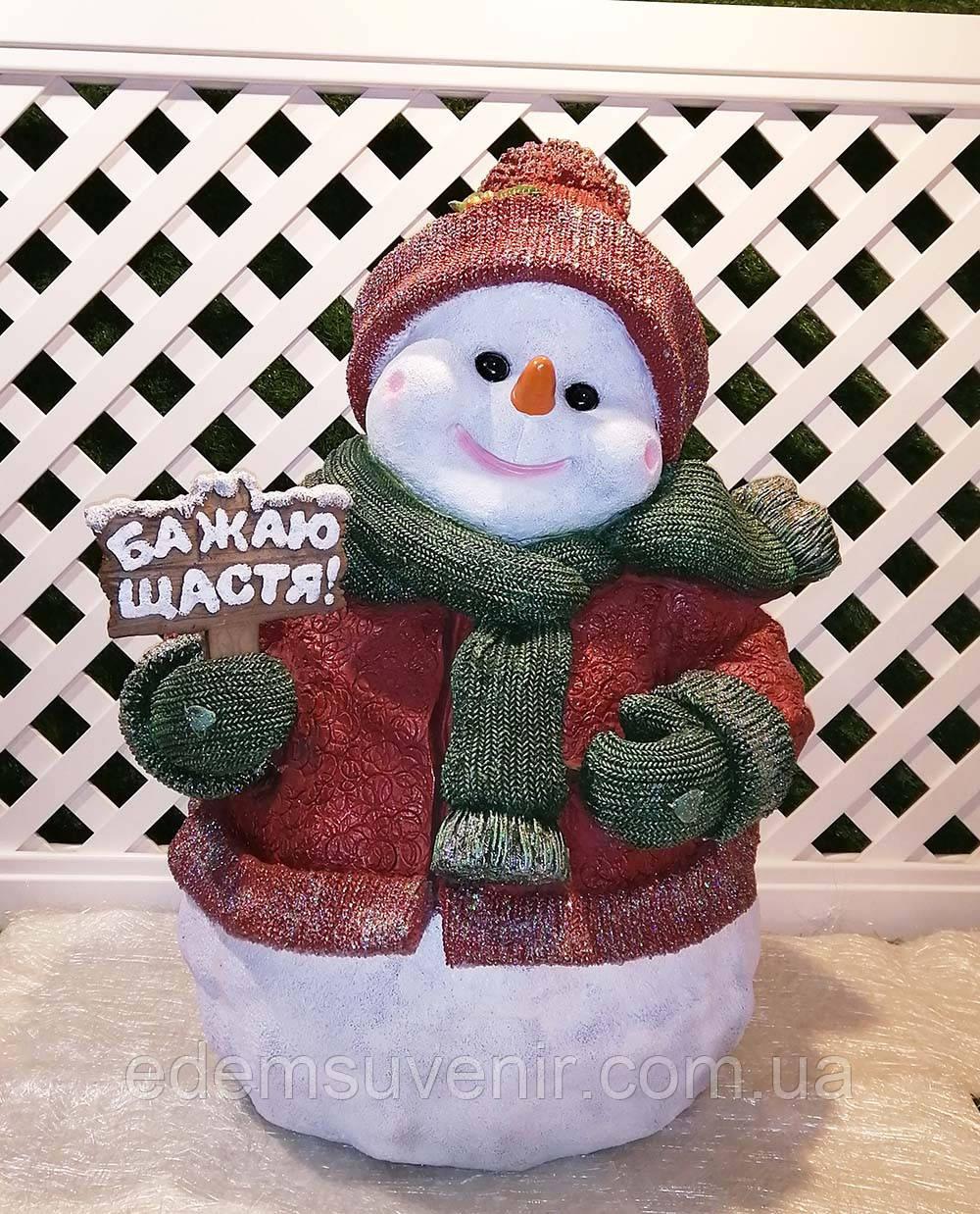 """Новорічна садова фігура Сніговик з табличкою """"Бажаю щастя!"""" великої"""