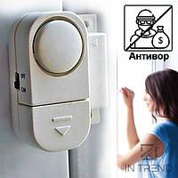 Сигнализация для дома квартиры на батарейках door/window entry RL 9805 беспроводная домашняя на окно дверь -