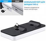 Подвійна Зарядна Док-станція DOBE для PlayStation 5 PS5 DualSense Плейстейшн, фото 5
