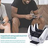 Подвійна Зарядна Док-станція DOBE для PlayStation 5 PS5 DualSense Плейстейшн, фото 10