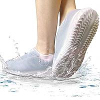 Силиконовые водонепроницаемые бахилы Чехлы на обувь WSS1 M 39-41р White
