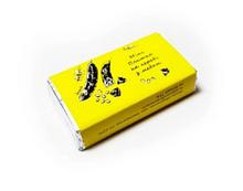 Міні плитка на керобі з медом, Кірка Хліба, 13г