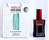 Kэnzo Aqua pour femme - Travel Perfume 50ml