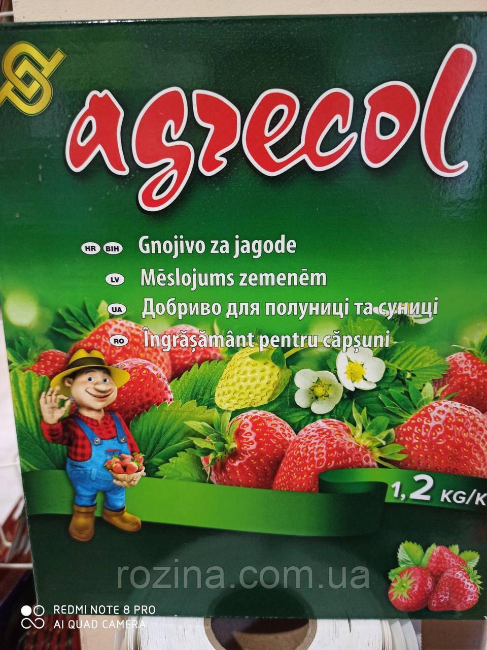 Добриво Agrecol для полуниці і суниці, 1.2 кг