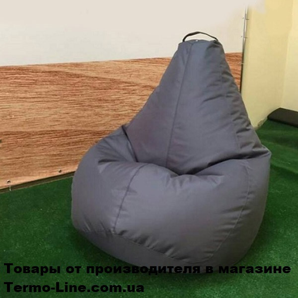 Кресло груша Jolly-L 90см детская серая