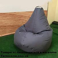 Кресло груша Jolly-L 90см детская серая, фото 1