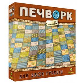 Настольная игра Печворк (українською), фото 2