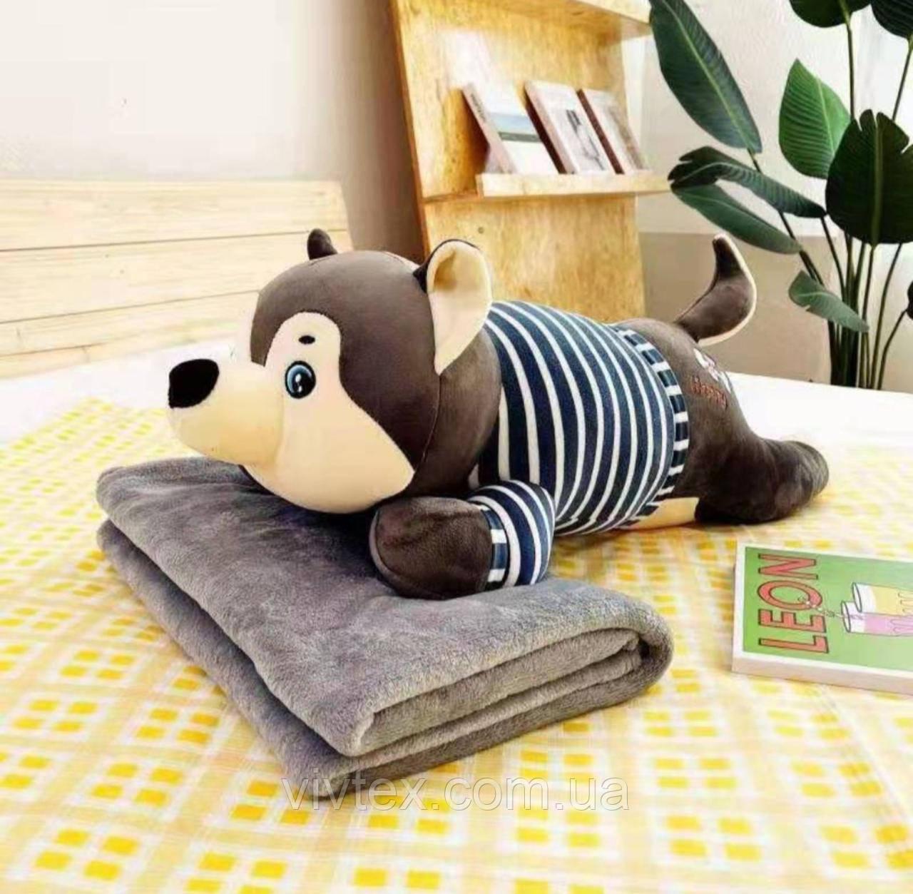 Плед детский + игрушка хаски и подушка 3в1