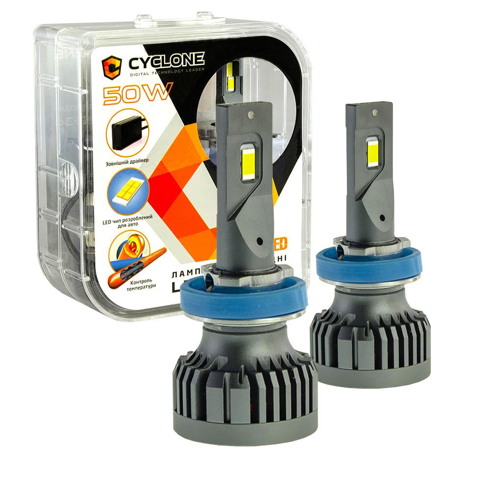 Лампа светодиодная для фар CYCLONE LED H11 5500K 10000LM TYPE 34 2 шт комплект
