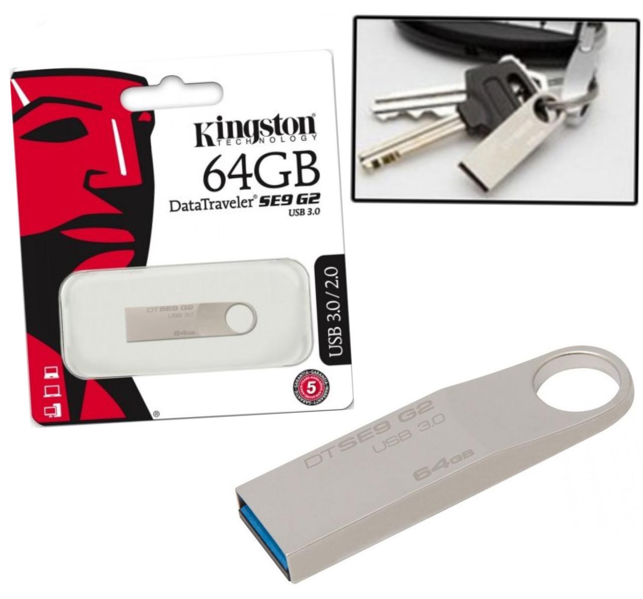 Карта памяти для компьютера   Флэш-накопитель   Флешка  USB Kingston 64GB