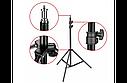 Телескопічний штатив для кільцевої лампи | Тринога | Трипод Tefeng S2, фото 3