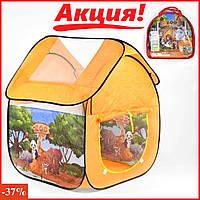 Детская игровая палатка (игровой домик) 8009 KL (112-102-114см)