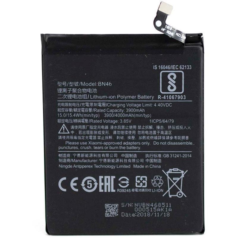 Аккумулятор (батарея) для Xiaomi BN46 (Redmi Note 6) (высокое качество)