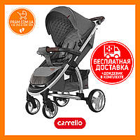 CARRELLO VISTA CRL-8505 прогулочная коляска Steel Gray