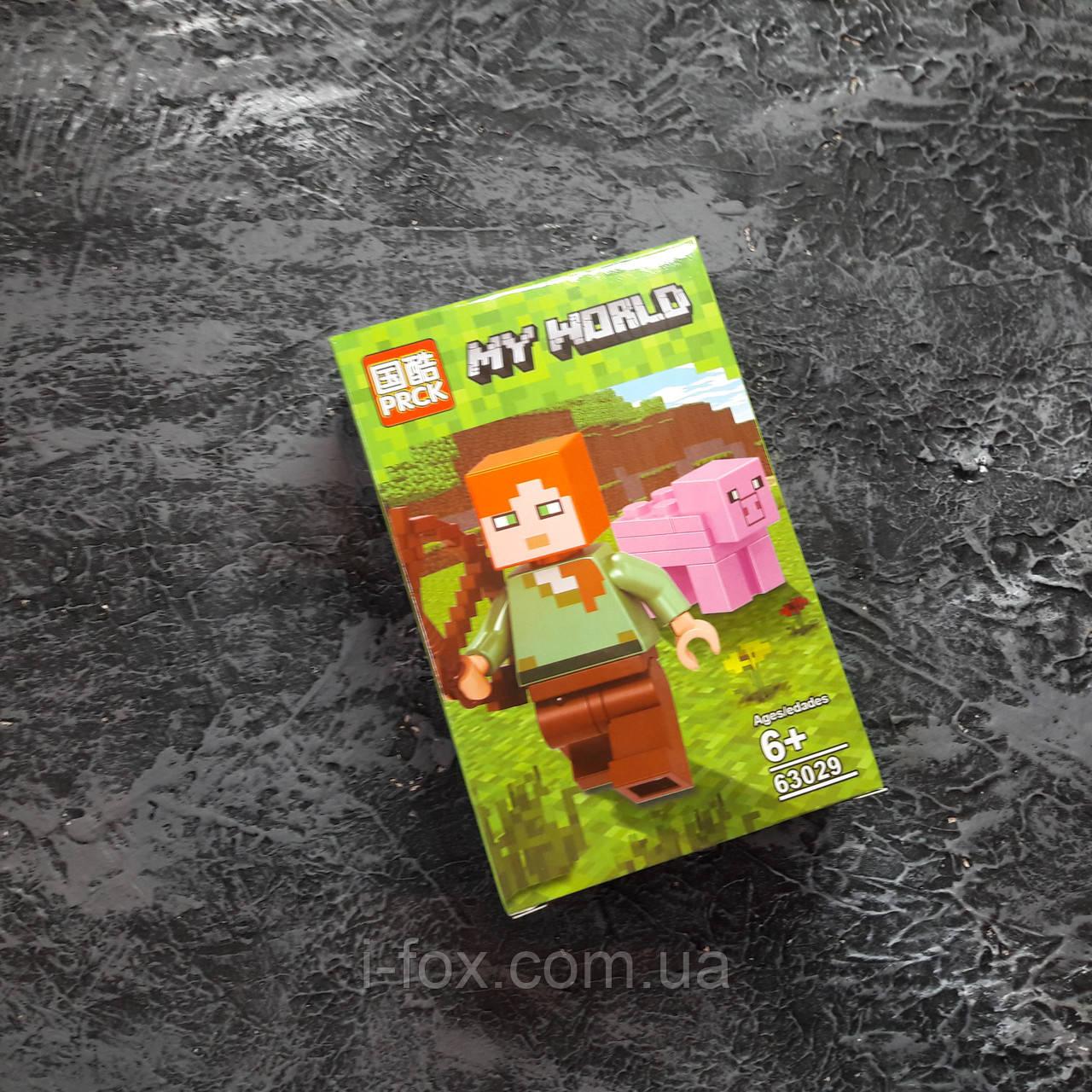 Конструктор Minecraft человечек с луком и свинкой