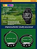 Спортивные часы SKMEI 0931 Military Waterproof, фото 5
